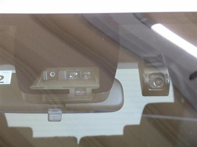 ZS 煌 フルセグ メモリーナビ DVD再生 バックカメラ 衝突被害軽減システム ETC ドラレコ 両側電動スライド LEDヘッドランプ ウオークスルー 乗車定員7人 3列シート 記録簿(4枚目)