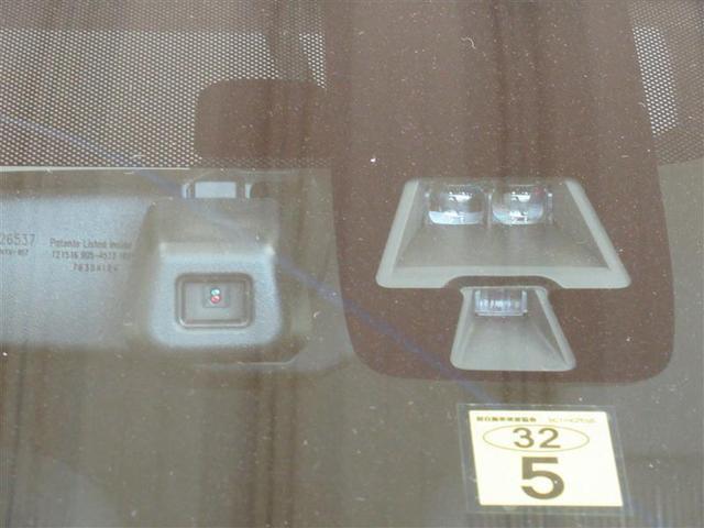 ハイウェイスター X フルセグ メモリーナビ DVD再生 バックカメラ HIDヘッドライト アイドリングストップ(4枚目)