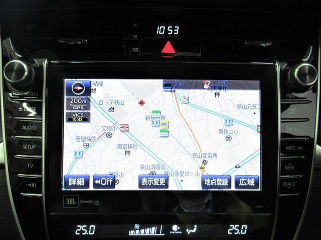 プログレス フルセグ メモリーナビ DVD再生 ミュージックプレイヤー接続可 バックカメラ 衝突被害軽減システム ETC LEDヘッドランプ 記録簿 アイドリングストップ(3枚目)