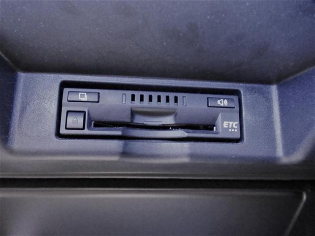 プログレス フルセグ メモリーナビ DVD再生 ミュージックプレイヤー接続可 バックカメラ 衝突被害軽減システム ETC LEDヘッドランプ 記録簿 アイドリングストップ(14枚目)