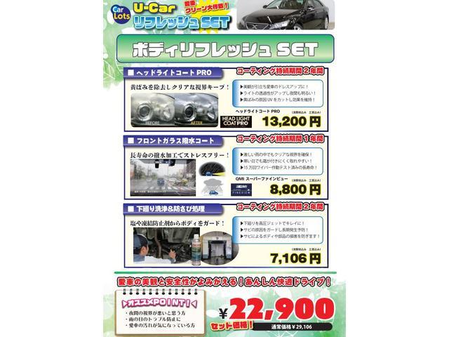 J フルセグ メモリーナビ DVD再生 記録簿(24枚目)