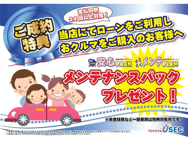 J フルセグ メモリーナビ DVD再生 記録簿(26枚目)