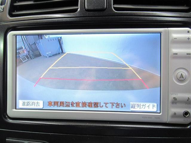 Sパッケージ ワンセグ メモリーナビ DVD再生 ミュージックプレイヤー接続可 ETC HIDヘッドライト 記録簿(4枚目)