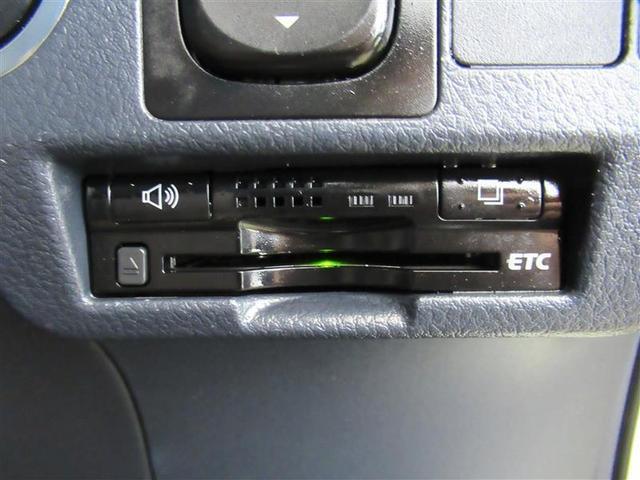 Sパッケージ ワンセグ メモリーナビ DVD再生 ミュージックプレイヤー接続可 ETC HIDヘッドライト 記録簿(13枚目)
