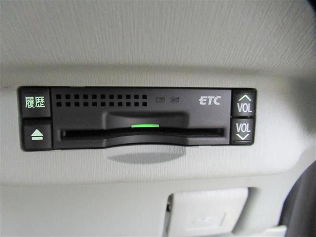 Gツーリングセレクション フルセグ HDDナビ DVD再生 ミュージックプレイヤー接続可 バックカメラ 衝突被害軽減システム ETC LEDヘッドランプ アイドリングストップ(13枚目)