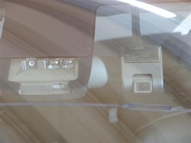 ファンベースG フルセグ メモリーナビ DVD再生 バックカメラ 衝突被害軽減システム ETC ドラレコ 両側電動スライド LEDヘッドランプ 記録簿(20枚目)
