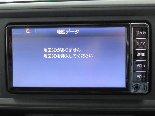 X LパッケージS ワンセグ メモリーナビ ミュージックプレイヤー接続可 バックカメラ 衝突被害軽減システム ETC ドラレコ 記録簿 アイドリングストップ(3枚目)