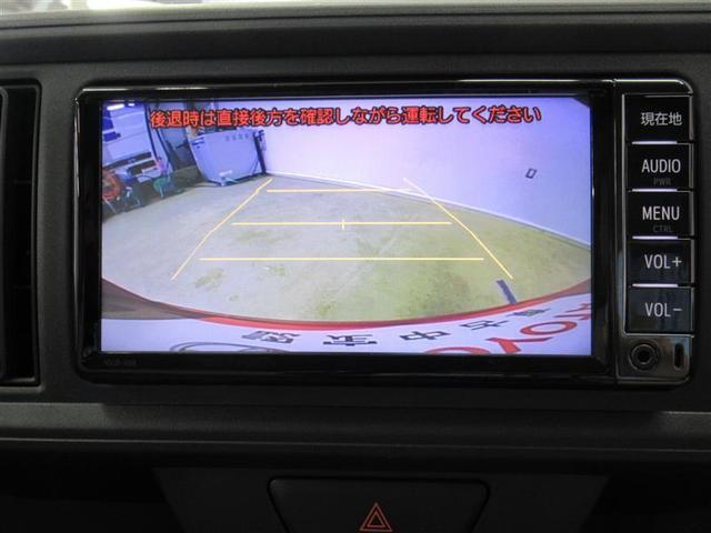 X LパッケージS ワンセグ メモリーナビ ミュージックプレイヤー接続可 バックカメラ 衝突被害軽減システム ETC ドラレコ 記録簿 アイドリングストップ(14枚目)