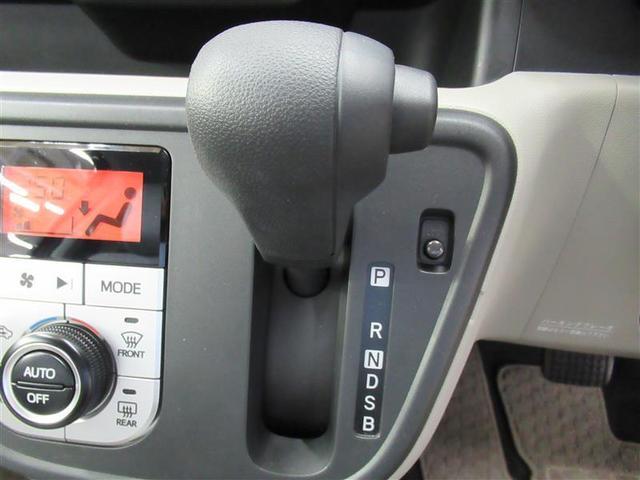 X LパッケージS ワンセグ メモリーナビ ミュージックプレイヤー接続可 バックカメラ 衝突被害軽減システム ETC ドラレコ 記録簿 アイドリングストップ(16枚目)