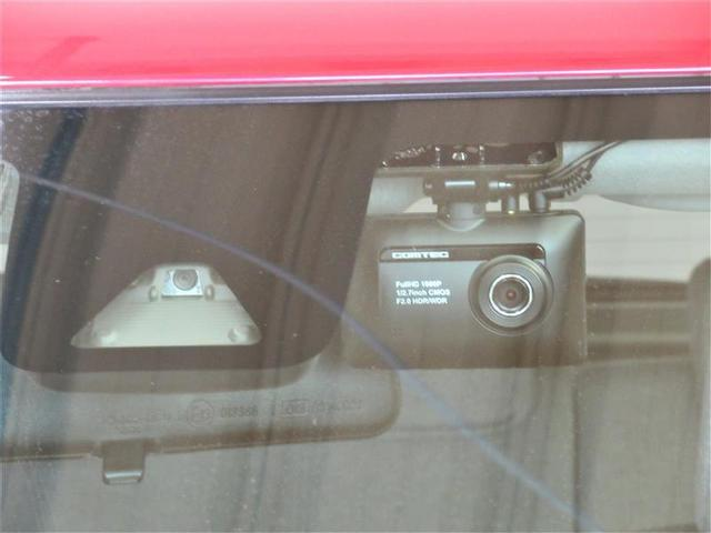 X LパッケージS ワンセグ メモリーナビ ミュージックプレイヤー接続可 バックカメラ 衝突被害軽減システム ETC ドラレコ 記録簿 アイドリングストップ(19枚目)