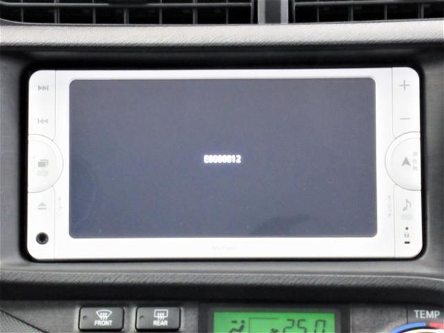 Gブラックソフトレザーセレクション 革シート ワンセグ メモリーナビ バックカメラ ETC LEDヘッドランプ 記録簿 アイドリングストップ(3枚目)