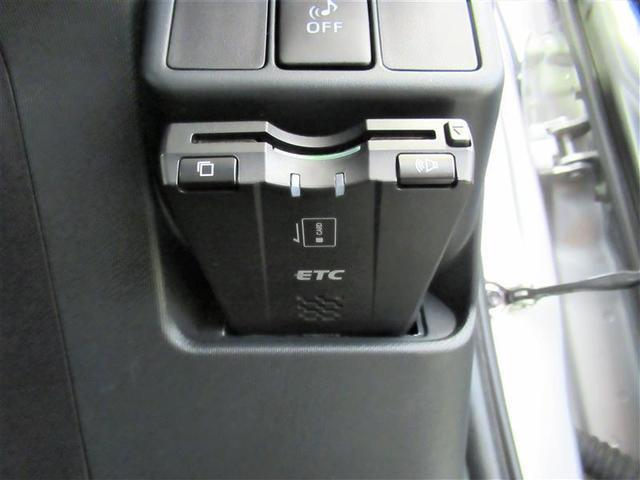 Gブラックソフトレザーセレクション 革シート ワンセグ メモリーナビ バックカメラ ETC LEDヘッドランプ 記録簿 アイドリングストップ(13枚目)
