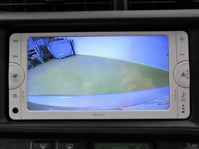 Gブラックソフトレザーセレクション 革シート ワンセグ メモリーナビ バックカメラ ETC LEDヘッドランプ 記録簿 アイドリングストップ(14枚目)