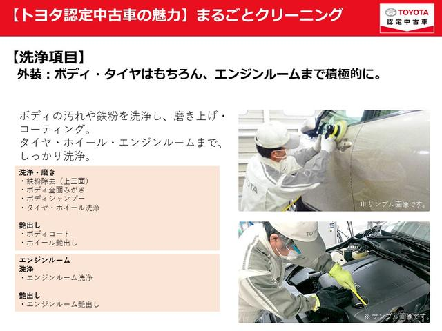 X S メモリーナビ バックカメラ 衝突被害軽減システム ETC 電動スライドドア 記録簿(39枚目)