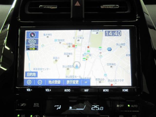 S フルセグ メモリーナビ DVD再生 バックカメラ 衝突被害軽減システム ETC LEDヘッドランプ 記録簿 アイドリングストップ(3枚目)