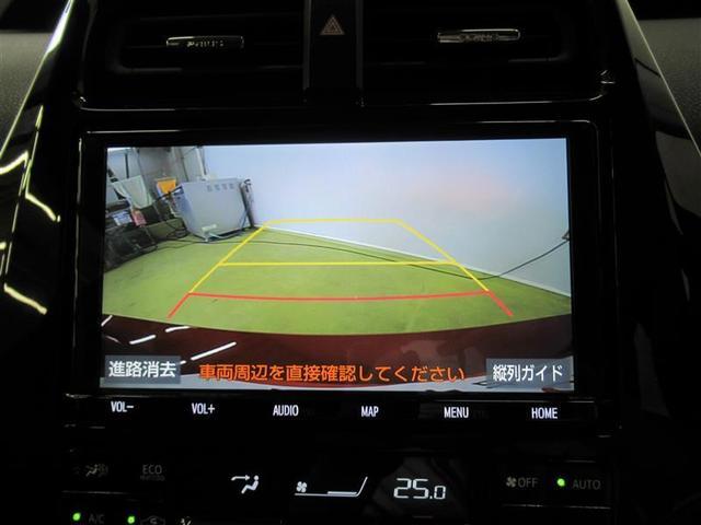 S フルセグ メモリーナビ DVD再生 バックカメラ 衝突被害軽減システム ETC LEDヘッドランプ 記録簿 アイドリングストップ(15枚目)
