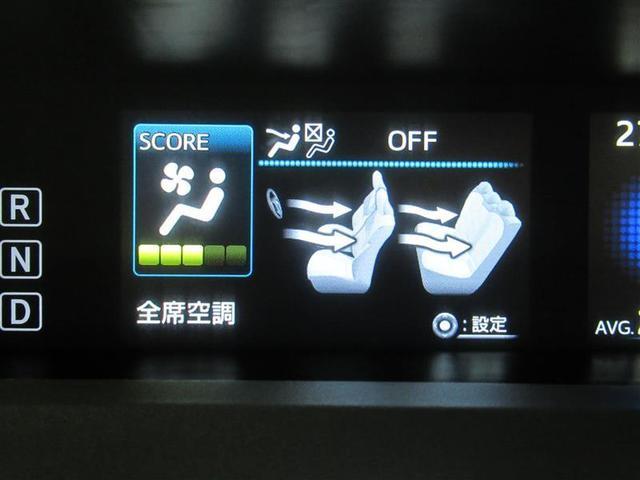 S フルセグ メモリーナビ DVD再生 バックカメラ 衝突被害軽減システム ETC LEDヘッドランプ 記録簿 アイドリングストップ(25枚目)