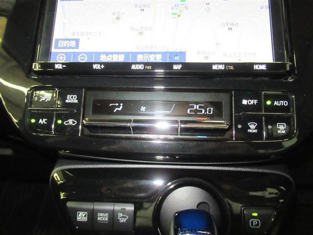 S フルセグ メモリーナビ DVD再生 バックカメラ 衝突被害軽減システム ETC LEDヘッドランプ 記録簿 アイドリングストップ(28枚目)