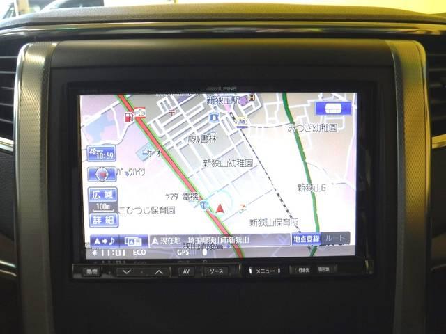 トヨタ アルファード 240G 社外HDDナビ 後席モニター Bモニター HID
