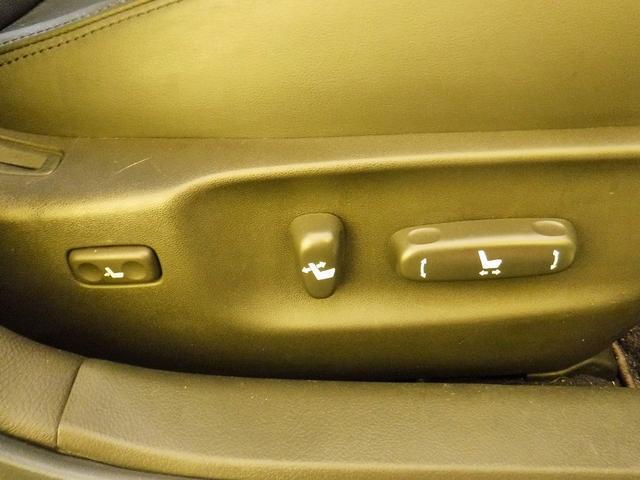 トヨタ クラウンハイブリッド Gパッケージ 純正HDDナビ 本革シート プリクラッシュ