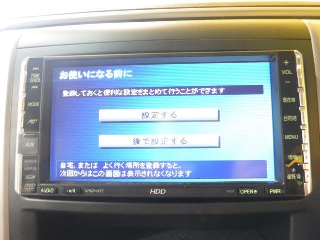 トヨタ アルファード 240S プライムセレクションII 後席モニター