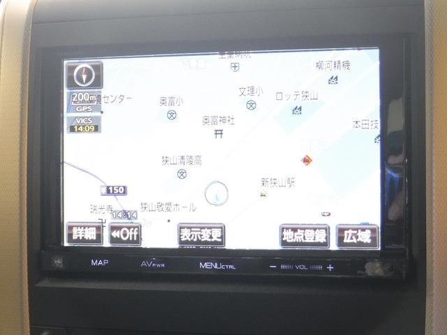 トヨタ ヴェルファイア 2.4Z ゴールデンアイズ 純正HDDナビ 後席モニター