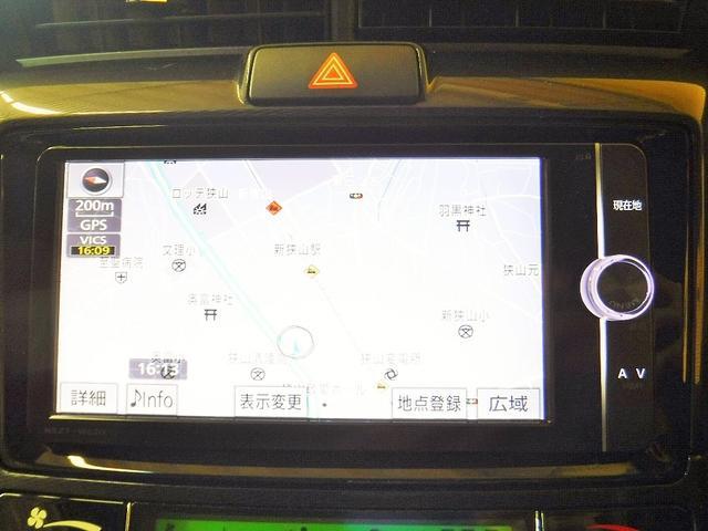 トヨタ カローラアクシオ ハイブリッドG シートヒーター メモリーナビ Bカメラ