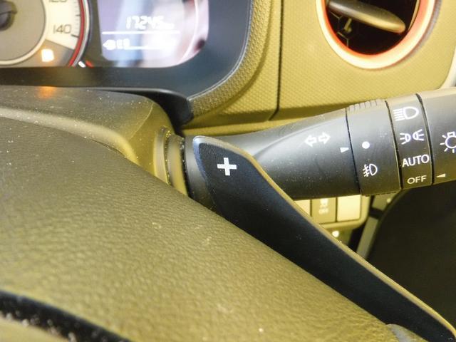 バックアイ装着車 ワンオーナー ETC シートヒーター(13枚目)