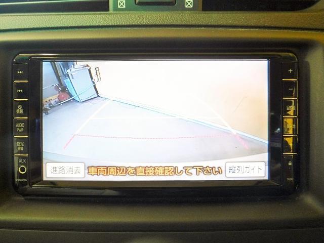 トヨタ マークX 250G リラックスセレクション 純正SDナビ バックカメラ
