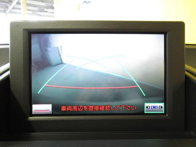HS250h バージョンS 本革シート シートヒーター(12枚目)