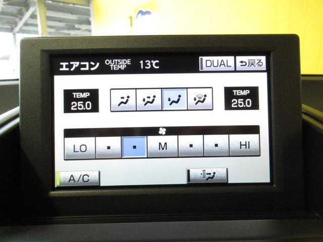 HS250h バージョンS 本革シート シートヒーター(13枚目)