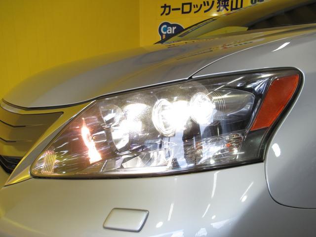 HS250h バージョンS 本革シート シートヒーター(19枚目)