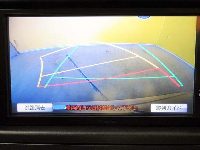 X 純正メモリーナビ バックカメラ ETC フロントセンサー(4枚目)