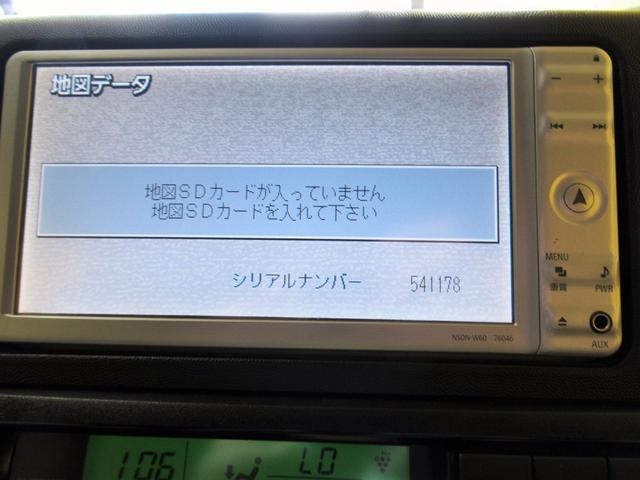 2.0Z クルーズコントロール 純正SDナビ バックカメラ(3枚目)