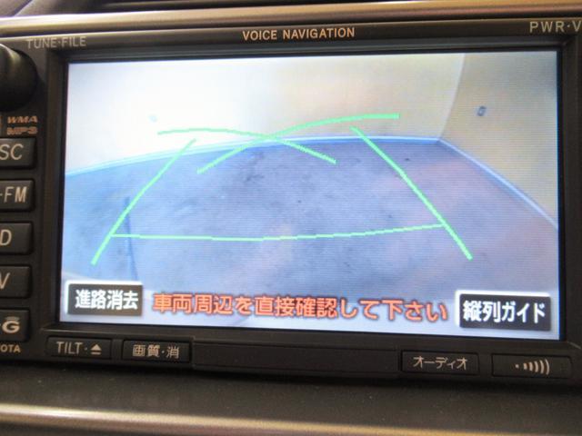 G Lパッケージ 純正HDDナビ バックカメラ スマートキー(14枚目)