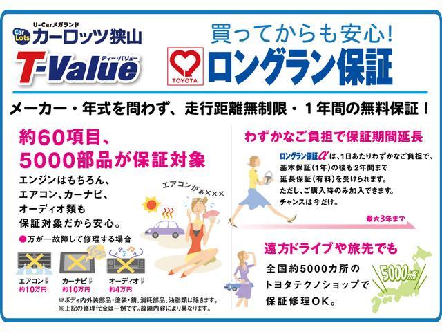X イロドリ 純正CD/ラジオ キーレス マニュアルエアコン(12枚目)