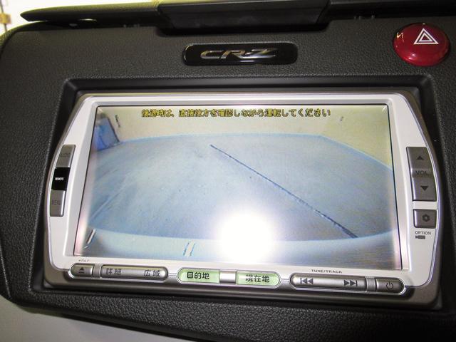 α クルーズコントロール 純正メモリナビ HID ETC(4枚目)