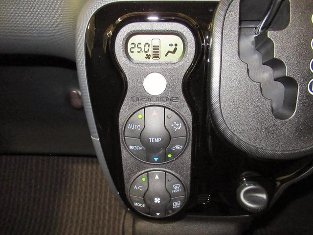 G セーフティセンス 左側パワースライドドア オートライト(15枚目)