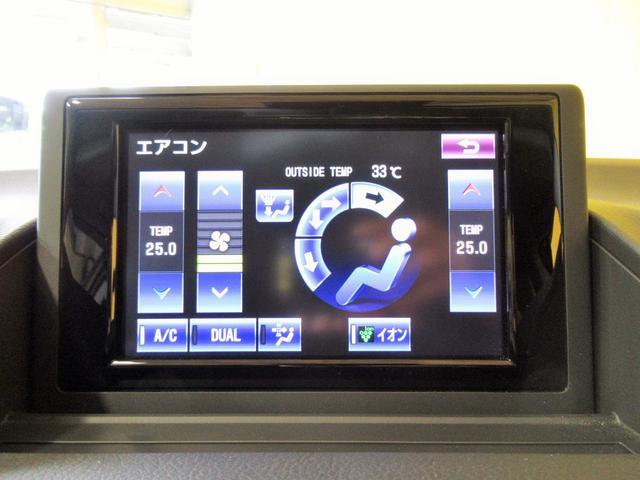 CT200h クリエイティブ テキスタイルインテリア LED(14枚目)