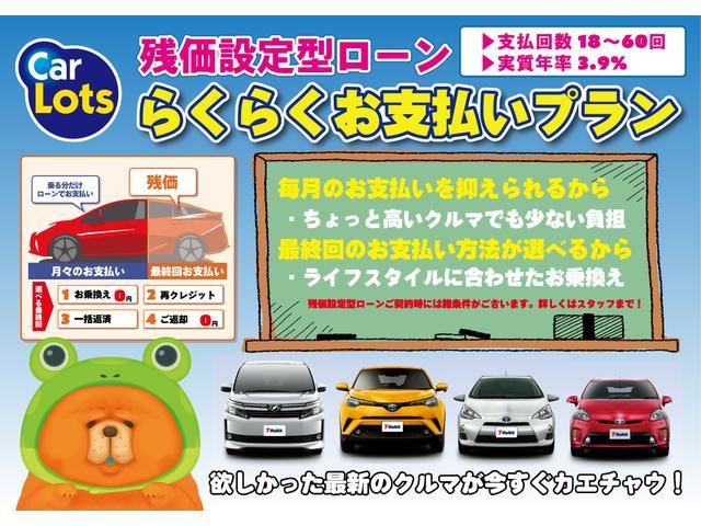 カスタム X SAII 社外CDデッキ LED オートライト(5枚目)