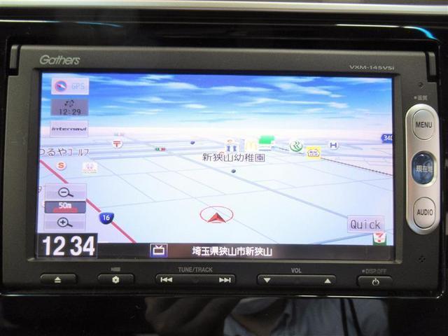 F 純正メモリーナビ バックカメラ ETC スマートキー LEDオートライト(3枚目)