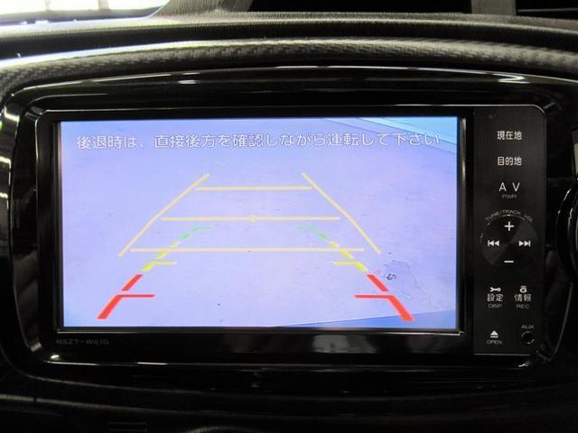 RS G's 純正SDナビ バックカメラ ETC HIDオートライト 純正アルミ(14枚目)