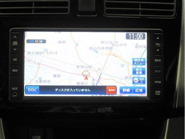 カスタム Xリミテッド SA 純正メモリーナビ バックカメラ ETC LEDオートライト(3枚目)