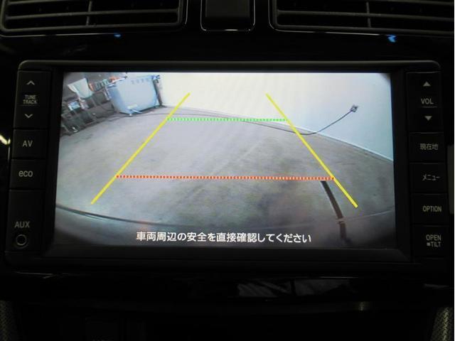 カスタム Xリミテッド SA 純正メモリーナビ バックカメラ ETC LEDオートライト(14枚目)
