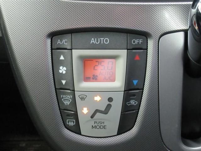 カスタム Xリミテッド SA 純正メモリーナビ バックカメラ ETC LEDオートライト(15枚目)
