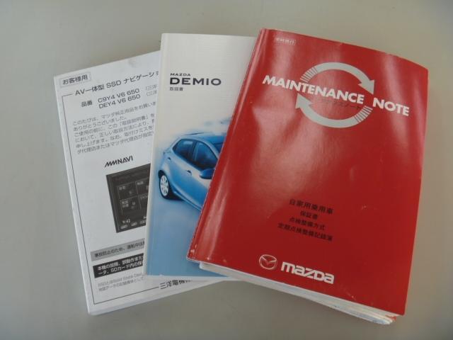 マツダ デミオ 1.5 スポルト メモリーナビ ワンセグTV Bカメラ