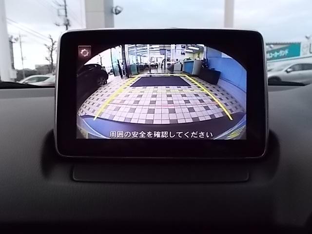 「マツダ」「CX-3」「SUV・クロカン」「埼玉県」の中古車7