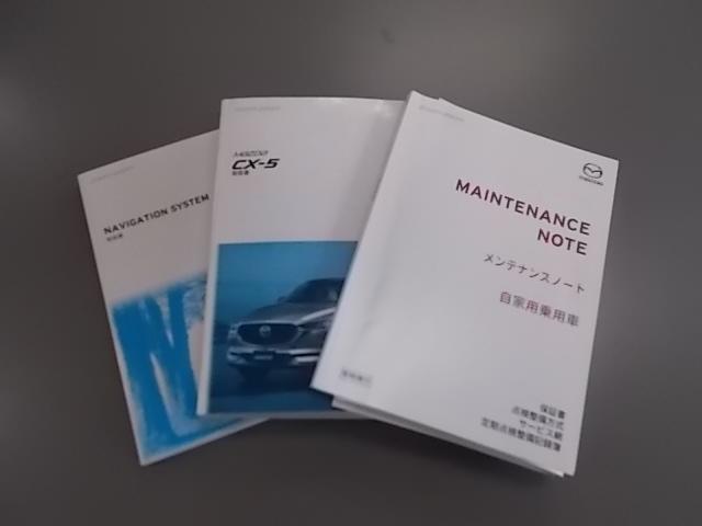 新車時の保証書やお取扱説明書をご用意してお問い合わせをお待ちしております。