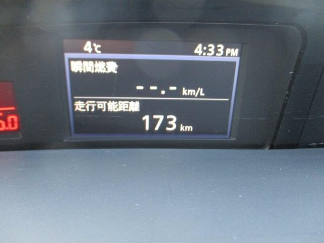 マツダ アクセラスポーツ 1.5 15C ディスチャージ ETC ワンオーナー