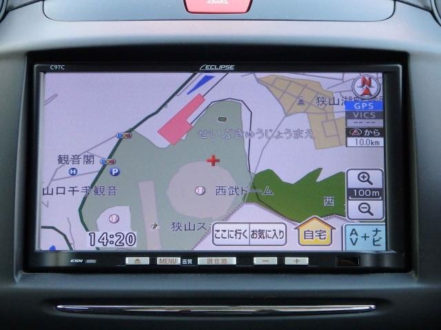 マツダ デミオ 1.3 13C-V スマートエディション II メモリーナビ